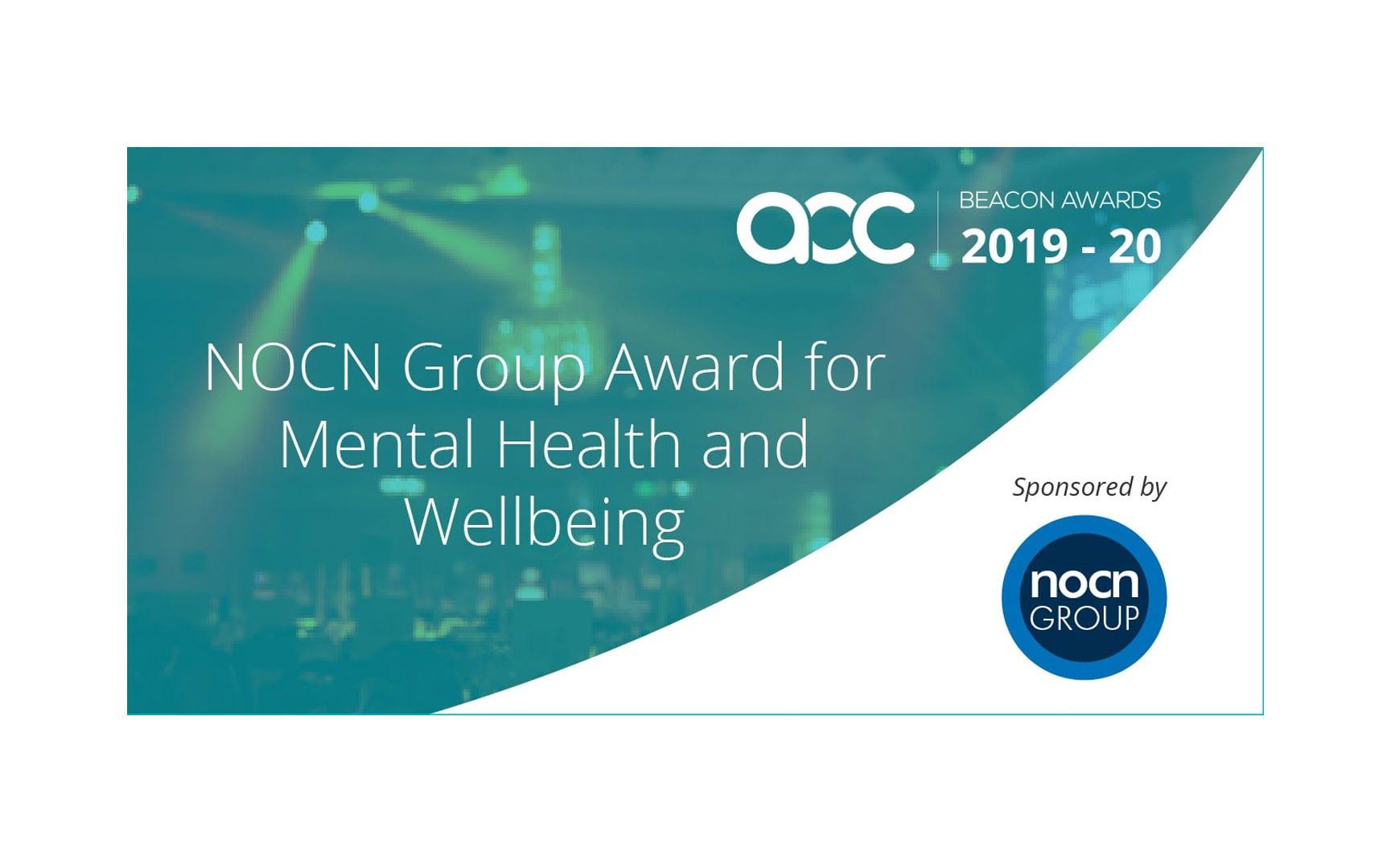 AOC Beacon Award